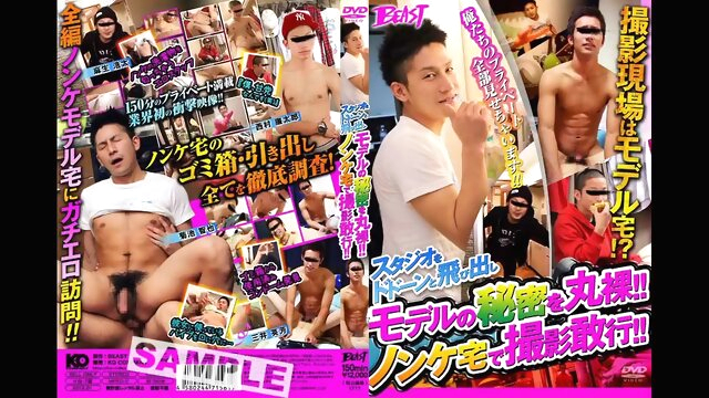 Fabulous Asian homo twinks in Crazy JAV clip asian gayxxx