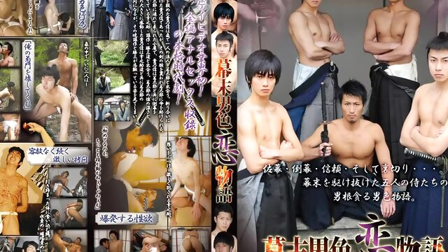 Amazing Asian homosexual guys in Exotic outdoor, twinks JAV clip asian gayxxx