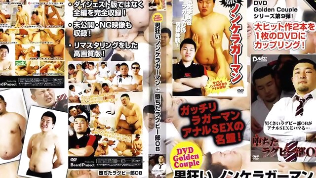 Crazy Asian homosexual boys in Incredible JAV scene asian gayxxx
